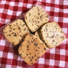 プチサク食感♪香ばしセサミチーズクッキー