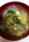 白菜トロトロ☆卵入りスープ