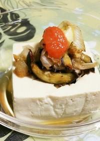 豆腐を器にチャッカリ野菜∮