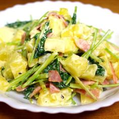 簡単美味!三つ葉のポテトサラダわさび風味