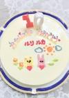 ワンコと一緒に♡ヨーグルトチーズケーキ