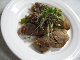 豚肉のきのこ&野菜巻きジャン風味