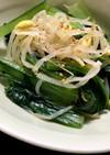 小松菜と豆もやしのナムル