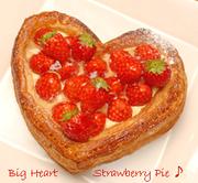 バレンタインビッグハートストロベリーパイの写真