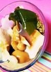 簡単なキノコ和風ドレッシングサラダ