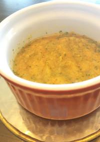 【離乳食】栄養満点♪3種の緑黄色野菜がゆ