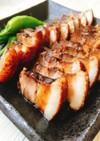 簡単♡焼かないチャーシュー(煮豚)