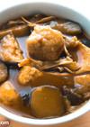 ナスと肉団子ときのこのカレースープ