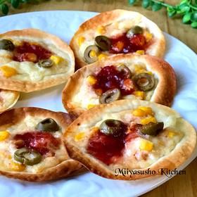 餃子の皮の明太マヨとジャムのピザ風
