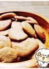 きな粉のダックワーズ風クッキー