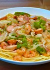 スパゲティ コスモポリタン