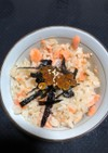 鮭の炊き込みご飯でひつまぶし❓