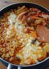 チーズプデチゲ鍋