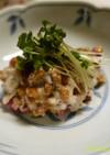 梅干味で納豆☆シラス入 骨健康に 酢納豆