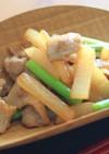 腎臓病食にも 豚肉と大根の炒め物