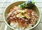 伊豆の味♡わさび丼♡