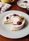 Wブルーベリーソース豆腐レアチーズケーキ
