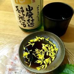 【簡単】刺身醤油