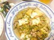 豆苗となす、厚揚げでさっぱり麻婆豆腐の写真