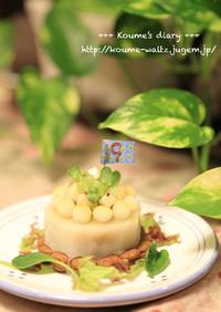 愛犬ごはん*9歳の誕生日ケーキ