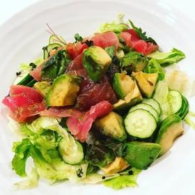 マグロとアボガドのサラダ