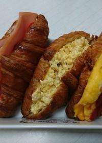ミニクロワッサンで3種のサンドイッチ!
