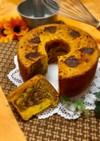 かぼちゃのチョコマーブルシフォンケーキ