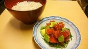アボカド&まぐろのオレンジ漬け丼の写真