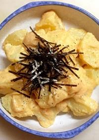 明太子タラモサラダ