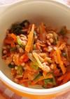 マロニーと野菜のトマト煮(離乳食完了期)