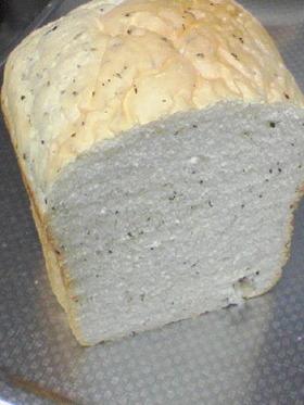 HBバジル食パンでサンドイッチはいかが?
