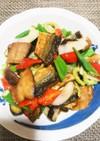 さんまと彩り野菜のさっぱり黒酢炒め