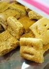 ホットケーキミックスクッキー( ¨̮ )