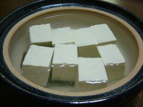 超ウマ!な湯豆腐の作り方