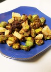 茶豆、高野豆腐、塩昆布のカリカリおつまみ