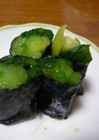 小松菜の海苔巻き
