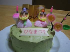 ひな祭り♪抹茶ケーキ