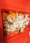 【ルクエ】かぼちゃベーコンチーズ