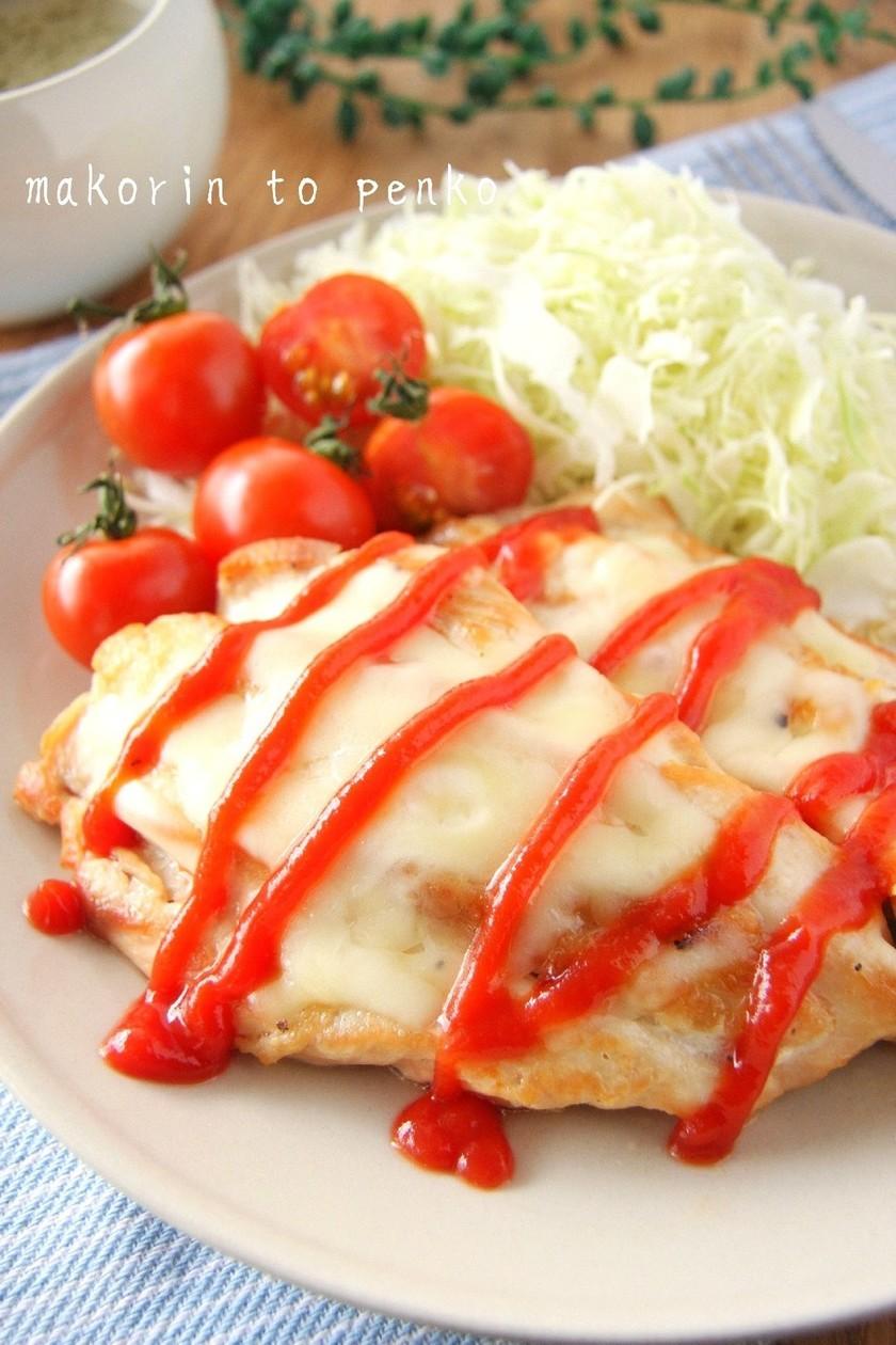 簡単♪節約*トロッとチーズの鶏胸肉ソテー