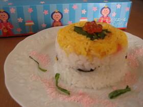 ~。:*ひなケーキ寿司*:。~