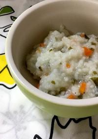 【離乳食】オニギリ用ワカメで炊き込みご飯