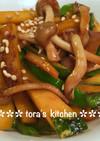 残りもの野菜で作る☘️甘辛きんぴら