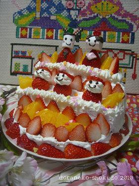 ひな祭りに♪ひな壇ケーキ♪