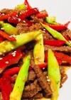 漬け牛肉と彩り野菜の焼肉風炒め