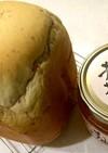 いい香り♡柚子茶で米粉入り食パン