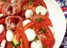 トマトとモッツァレラチーズの蜂蜜がけ