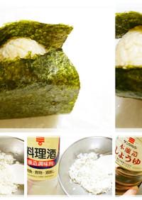 冷凍ごはんでお弁当を作る!