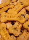 [犬用]かぼちゃクッキー