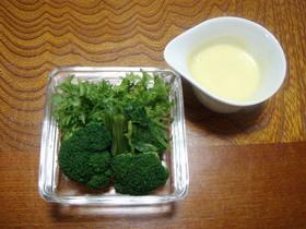 さっぱり☆緑の野菜のレモンソース☆