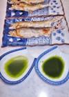 蓼酢の代用に大葉酢(青紫蘇の葉酢)